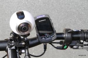 Kaum zu glauben: In dieser Position liefert die Samsung Gear 360 brauchbare Bilder, sogar vom Edge
